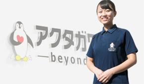 ハートフルホーム開北 グループホーム 入浴専門介護職(パート) イメージ
