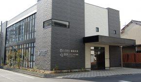 ハートフルホーム静岡中央 ケアマネージャー及び管理業務(正社員) イメージ