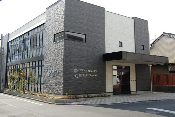 ハートフルホーム静岡中央 デイサービス 介護職(パート) イメージ