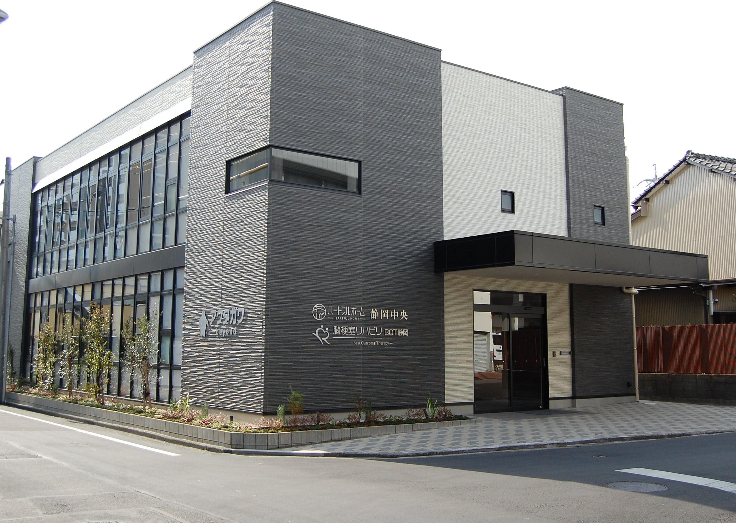 ハートフルホーム静岡中央 訪問介護 ヘルパー(パート) イメージ