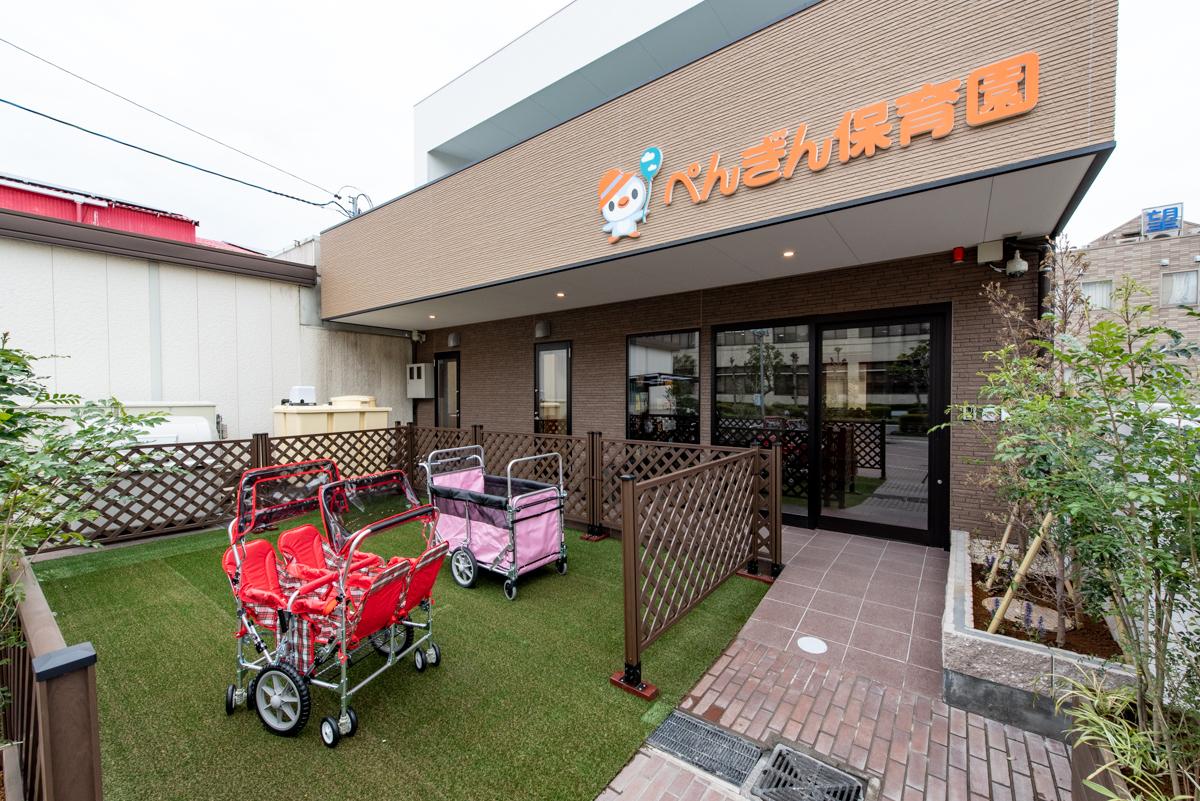 ぺんぎん保育園豊田
